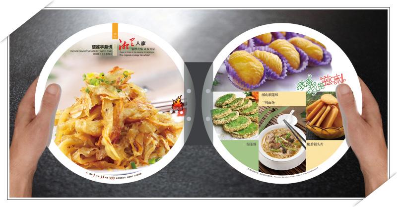 中式ManBetx手机网页版