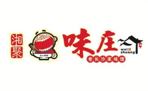 "ManBetx手机网页版manbetx最新下载品牌""味庄""的特点有哪些?"