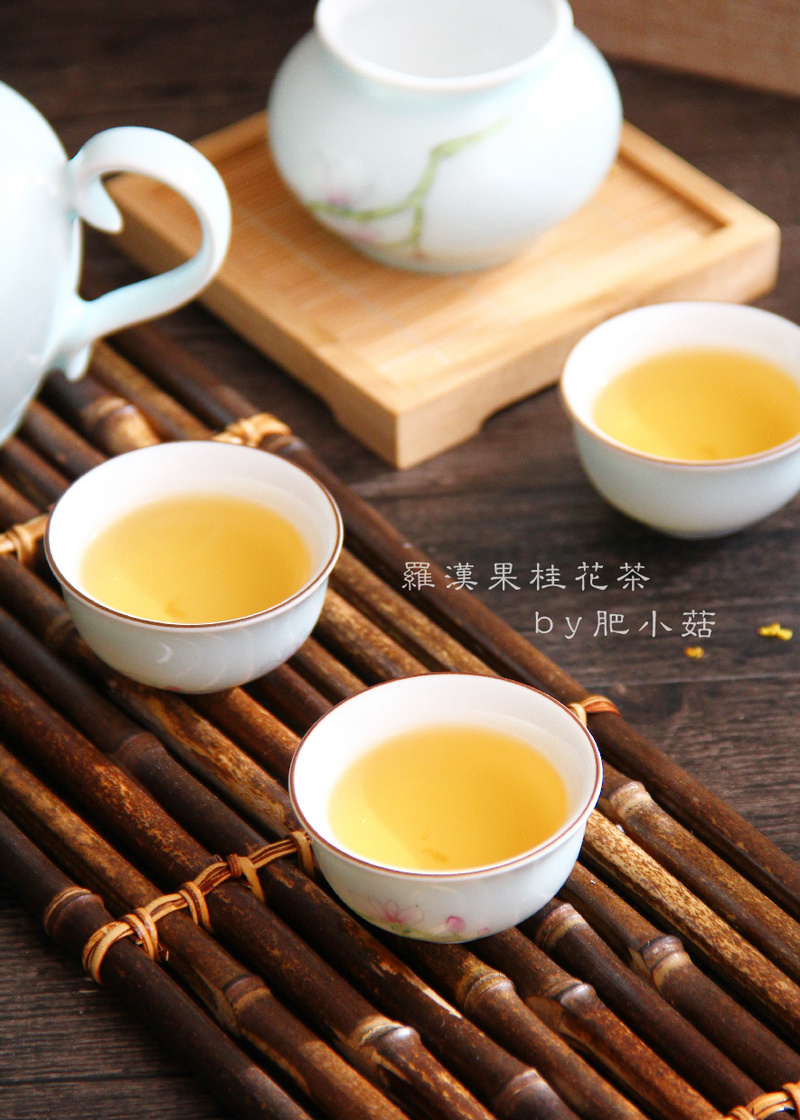 简单易做的罗汉果桂花茶,给您沁心好味道