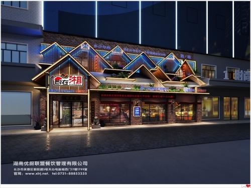 N0:320 湖南邵阳邵东店即将开业!
